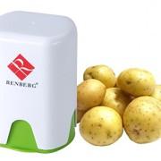 Pommesschneider-Kartoffelschneider-Pommes-Frites-Schneider-Schneidemaschine-Gemseschneider-Pommes-Frites-Kartoffel-Schneider-0